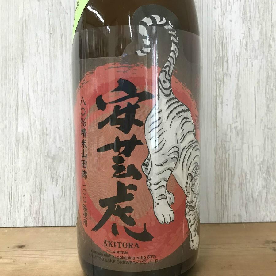 日本酒 高知 安芸虎 山田錦80% 純米 無濾過生酒 1800ml (新特) igossou-sakaya 03