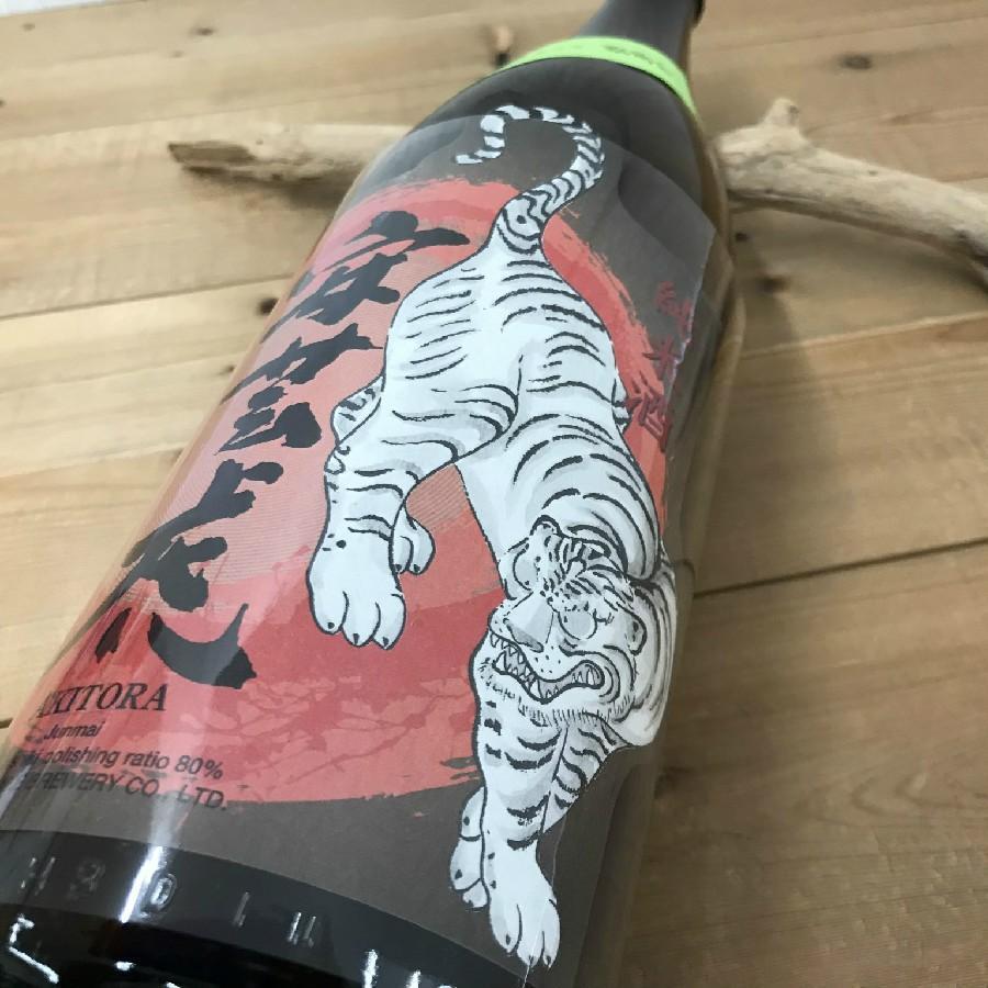 日本酒 高知 安芸虎 山田錦80% 純米 無濾過生酒 1800ml (新特) igossou-sakaya 09