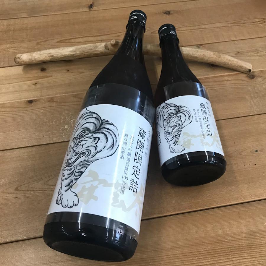 日本酒 高知 安芸虎 蔵開限定詰 雄町 純米大吟醸 無濾過生原酒 1800ml (新特) igossou-sakaya