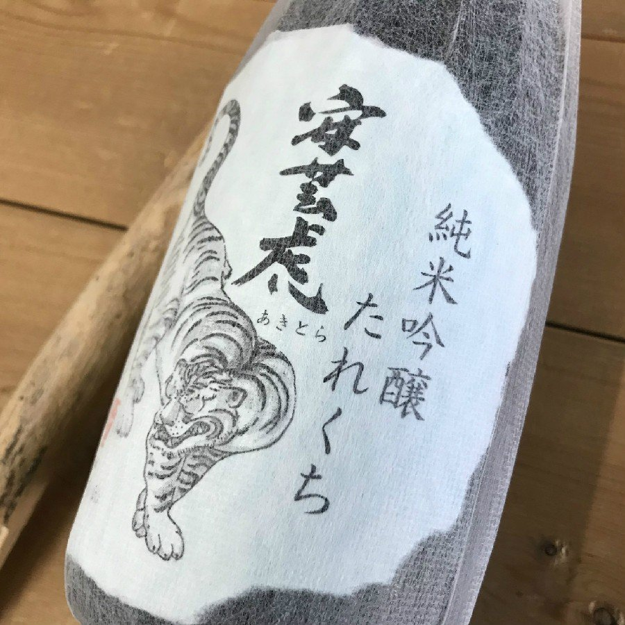 日本酒 高知 安芸虎 純米吟醸 たれくち 無濾過生酒 720ml igossou-sakaya 04