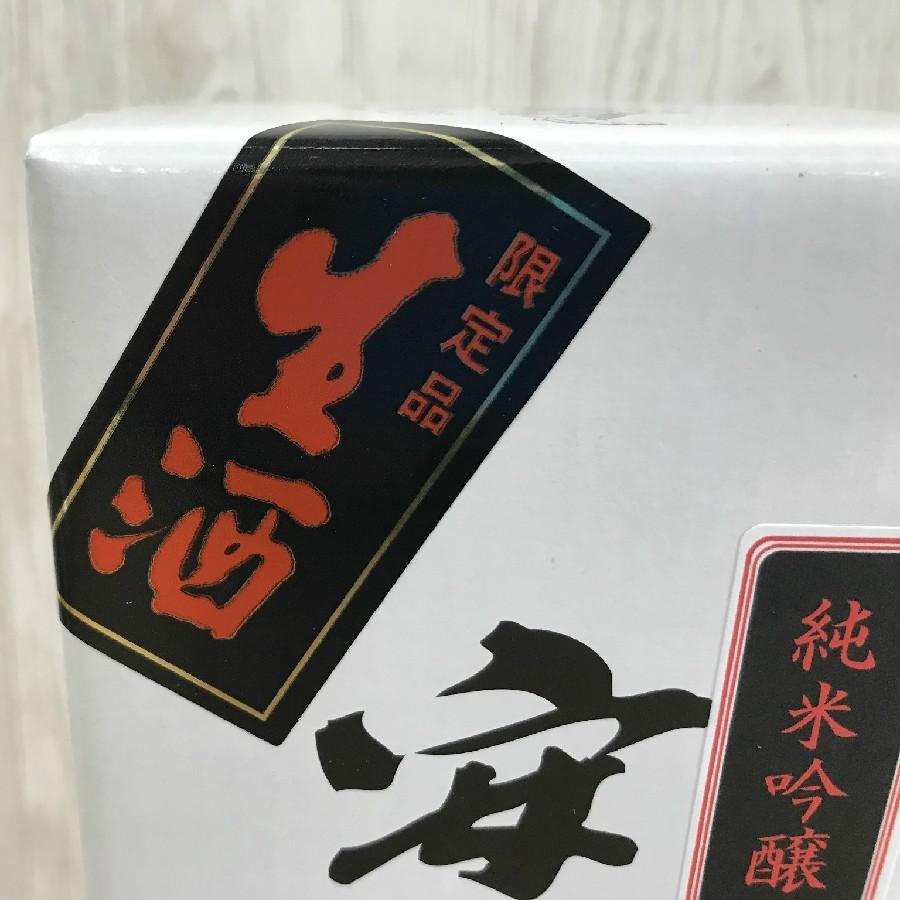 日本酒 高知 安芸虎 純米吟醸 たれくち 無濾過生酒 720ml igossou-sakaya 06