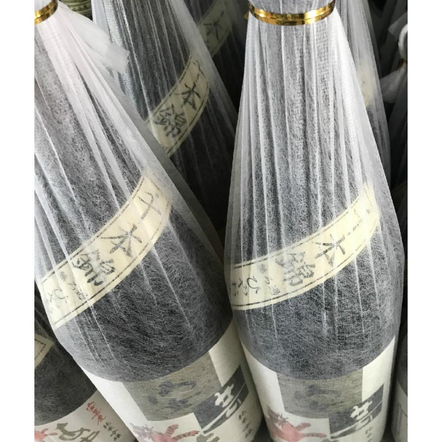 日本酒 高知 安芸虎 ひやおろし 千本錦 純米吟醸 1800ml(ひやおろし・秋あがり)  igossou-sakaya 03