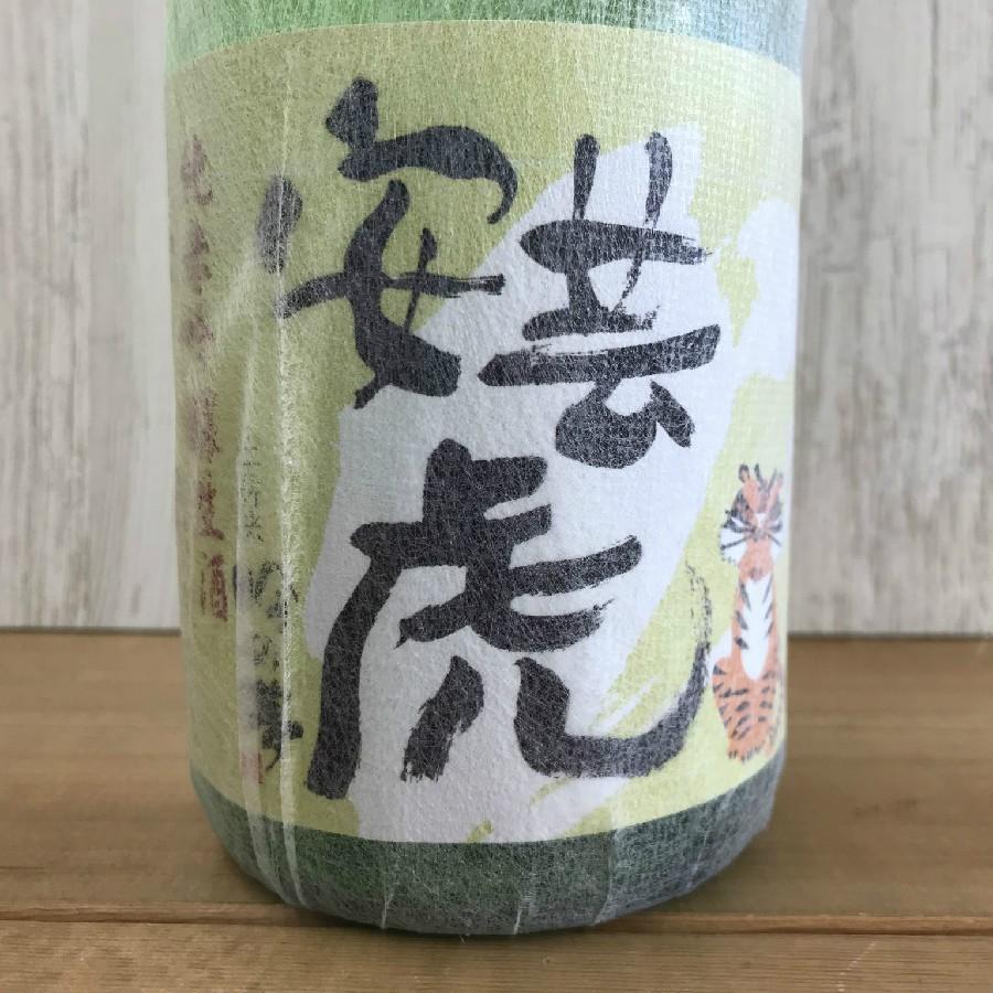 日本酒 高知 安芸虎 純米吟醸 吟の夢 無濾過生酒 720ml (新特)|igossou-sakaya|02