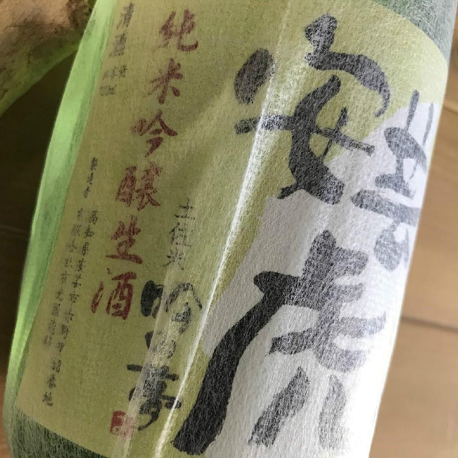 日本酒 高知 安芸虎 純米吟醸 吟の夢 無濾過生酒 720ml (新特)|igossou-sakaya|06