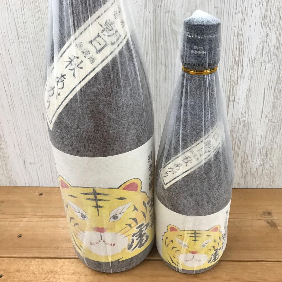 日本酒 高知 安芸虎 秋あがり 朝日 純米吟醸 720ml(ひやおろし・秋あがり) |igossou-sakaya|11