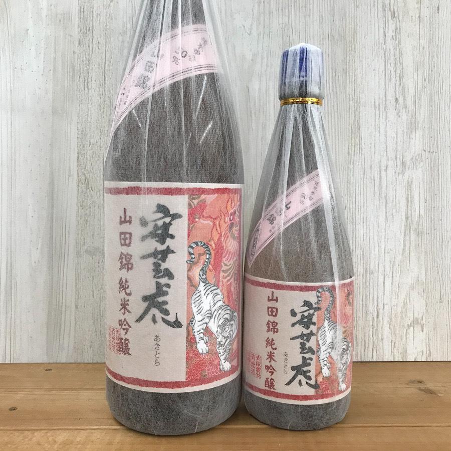 日本酒 高知 安芸虎 山田錦 純米吟醸 精米50% 無濾過 720ml (燗酒特集)|igossou-sakaya|07