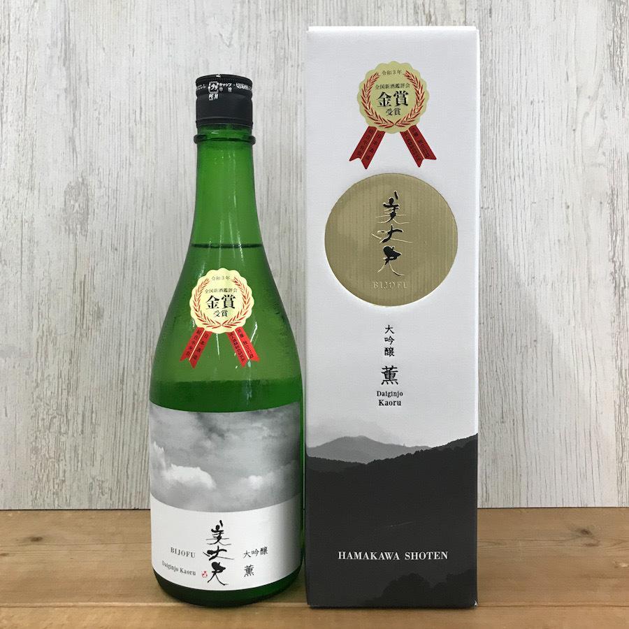 日本酒 高知 美丈夫 大吟醸 薫 720ml(父の日)お中元 夏ギフト igossou-sakaya