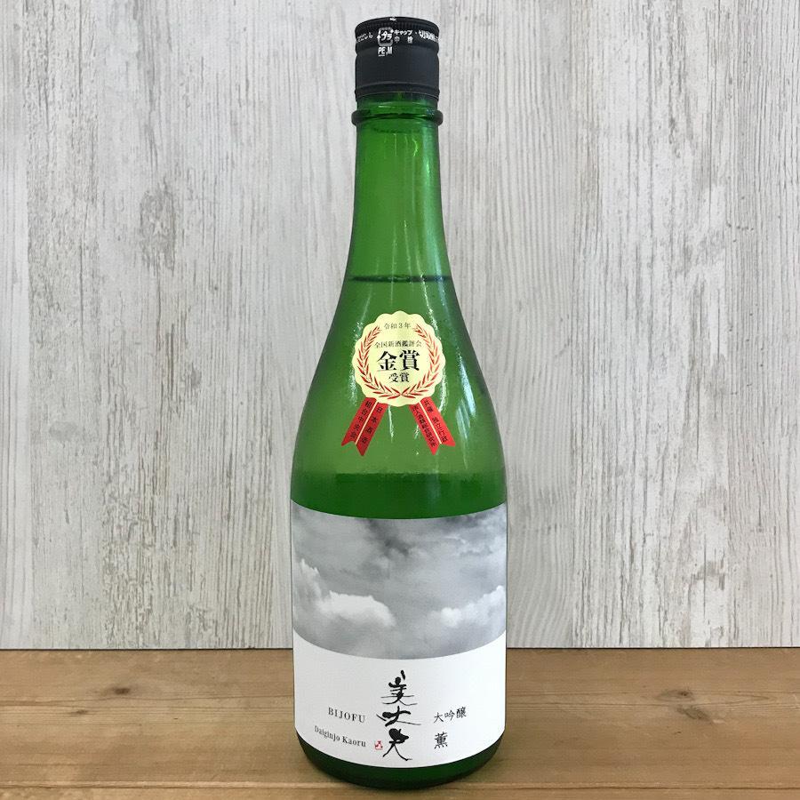 日本酒 高知 美丈夫 大吟醸 薫 720ml(父の日)お中元 夏ギフト igossou-sakaya 02