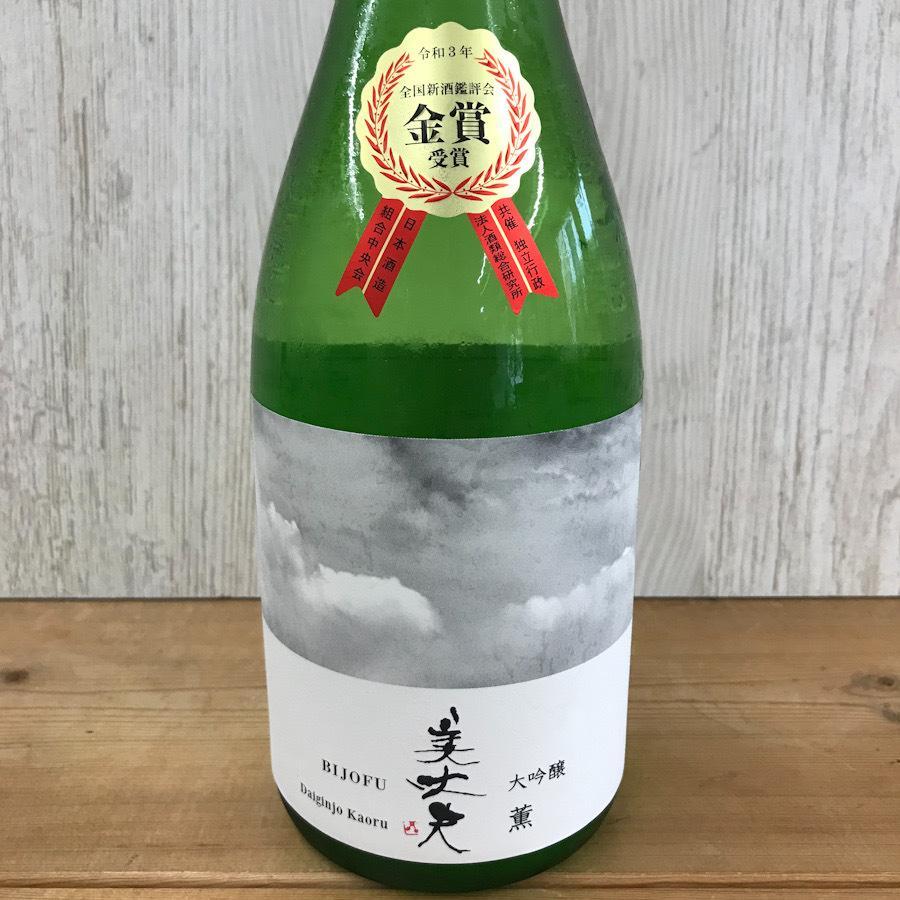 日本酒 高知 美丈夫 大吟醸 薫 720ml(父の日)お中元 夏ギフト igossou-sakaya 03