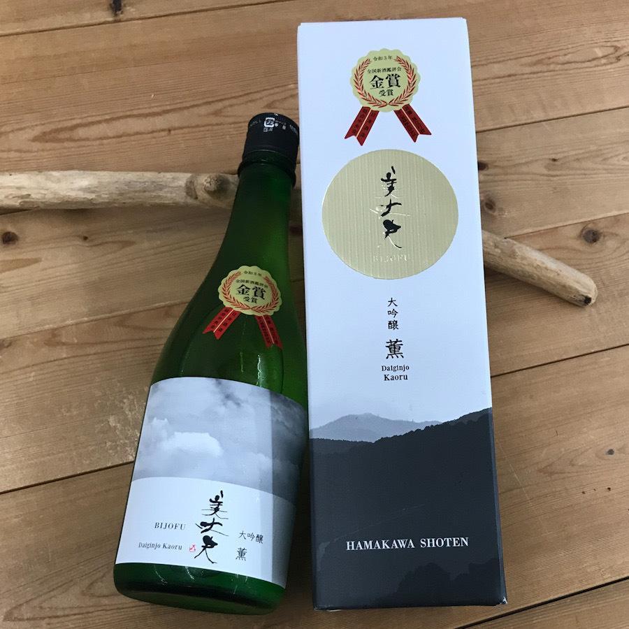 日本酒 高知 美丈夫 大吟醸 薫 720ml(父の日)お中元 夏ギフト igossou-sakaya 04