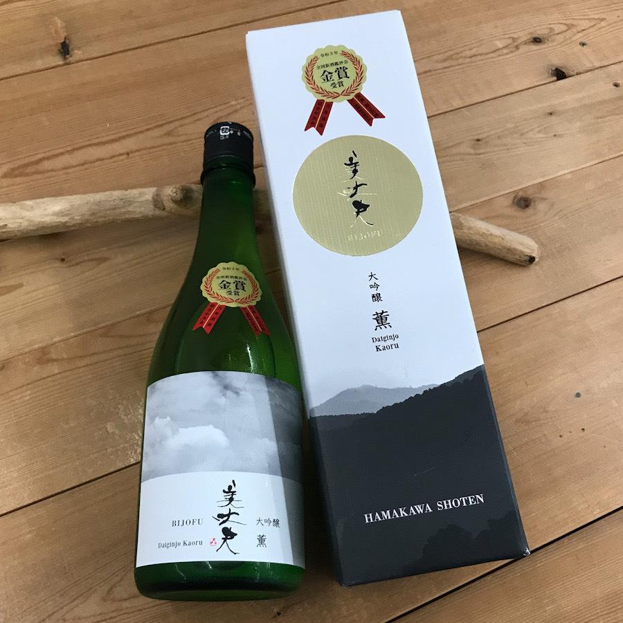 日本酒 高知 美丈夫 大吟醸 薫 720ml(父の日)お中元 夏ギフト igossou-sakaya 05
