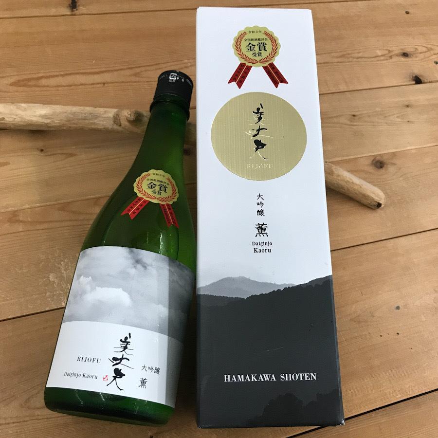 日本酒 高知 美丈夫 大吟醸 薫 720ml(父の日)お中元 夏ギフト igossou-sakaya 08