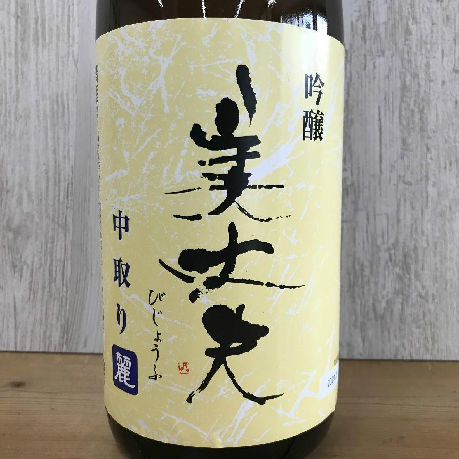 日本酒 高知 美丈夫 吟醸 麗 中取り 1800ml (新特 )|igossou-sakaya