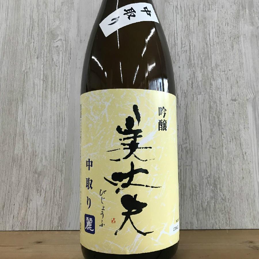 日本酒 高知 美丈夫 吟醸 麗 中取り 1800ml (新特 )|igossou-sakaya|03