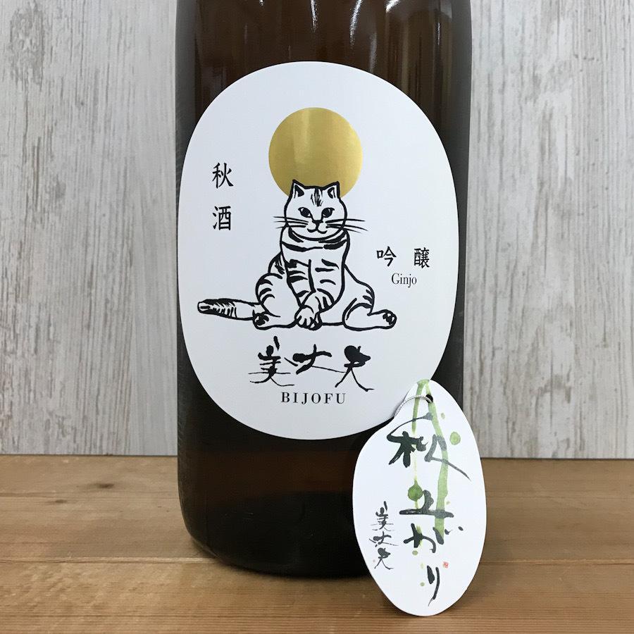 日本酒 高知 美丈夫 吟醸 秋酒 1800ml(ひやおろし・秋あがり)限定品 igossou-sakaya