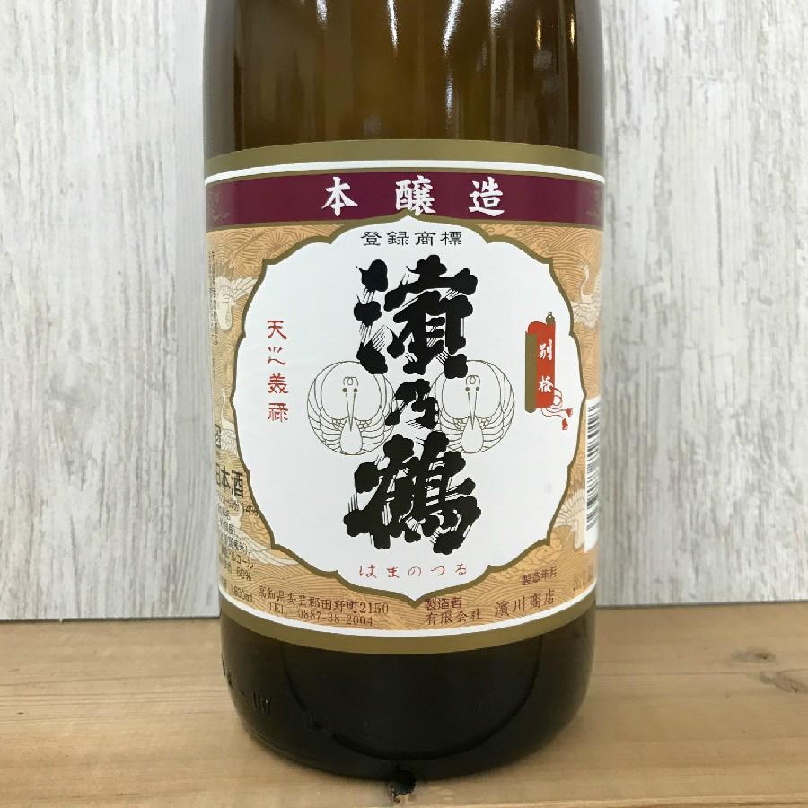 日本酒 高知 濱の鶴 本醸造 別格 1800ml (燗酒特集)|igossou-sakaya|01