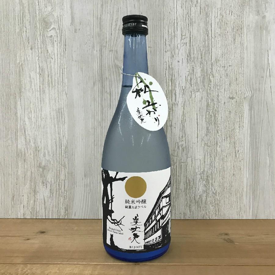 日本酒 高知 美丈夫 純米吟醸 純麗たまラベル 秋あがり 720ml(ひやおろし・秋あがり)限定品 igossou-sakaya 02