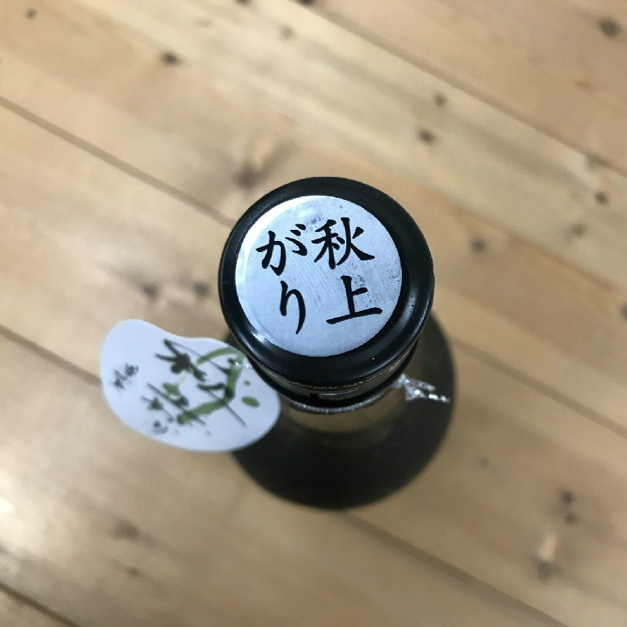 日本酒 高知 美丈夫 純米吟醸 純麗たまラベル 秋あがり 720ml(ひやおろし・秋あがり)限定品 igossou-sakaya 04