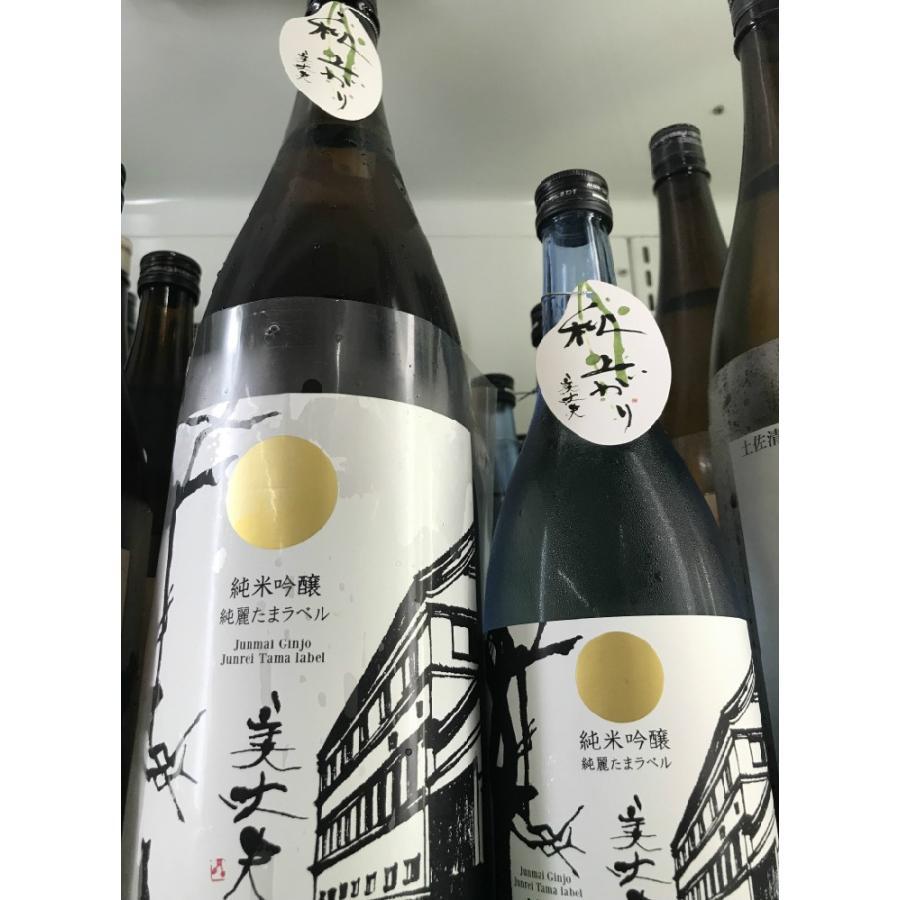日本酒 高知 美丈夫 純米吟醸 純麗たまラベル 秋あがり 720ml(ひやおろし・秋あがり)限定品 igossou-sakaya 05
