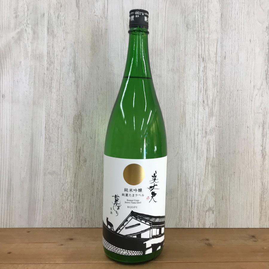 日本酒 高知 美丈夫 純米吟醸 純麗たまラベル 荒ばしり 生酒 1800ml|igossou-sakaya|02