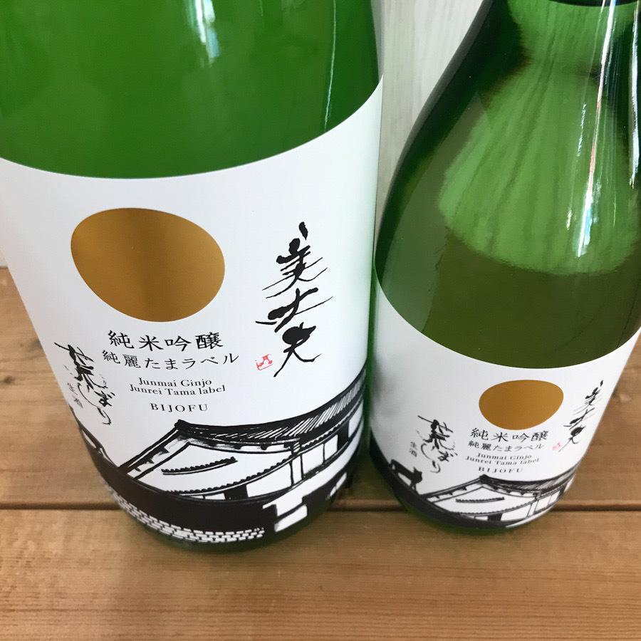 日本酒 高知 美丈夫 純米吟醸 純麗たまラベル 荒ばしり 生酒 1800ml (新特)|igossou-sakaya|12
