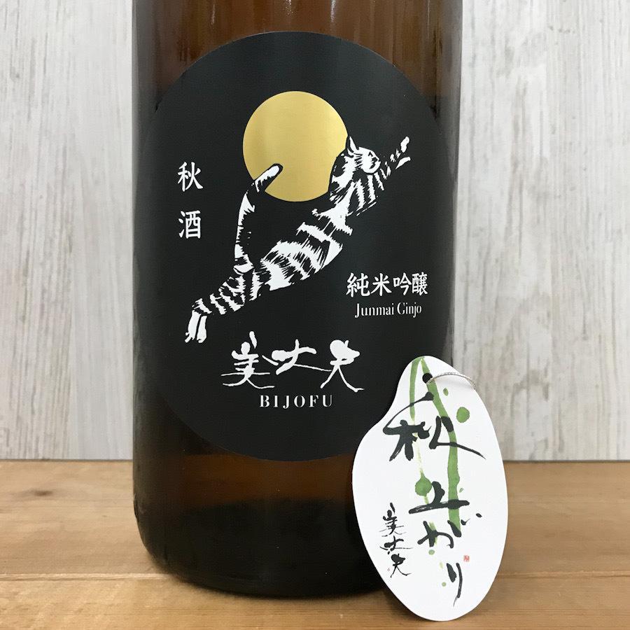 日本酒 高知 美丈夫 純米吟醸 秋酒 1800ml(ひやおろし・秋あがり)限定品 igossou-sakaya