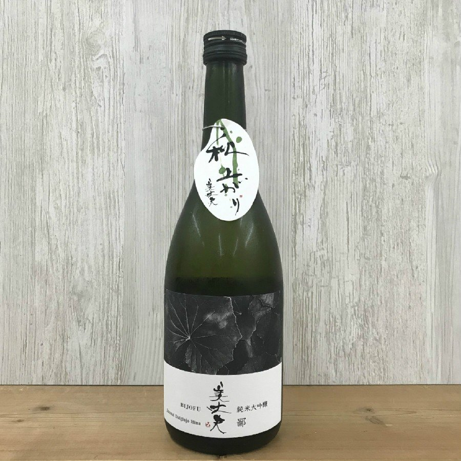 日本酒 高知 美丈夫 純米大吟醸 鄙(ひな)秋あがり 720ml (ひやおろし・秋あがり)|igossou-sakaya