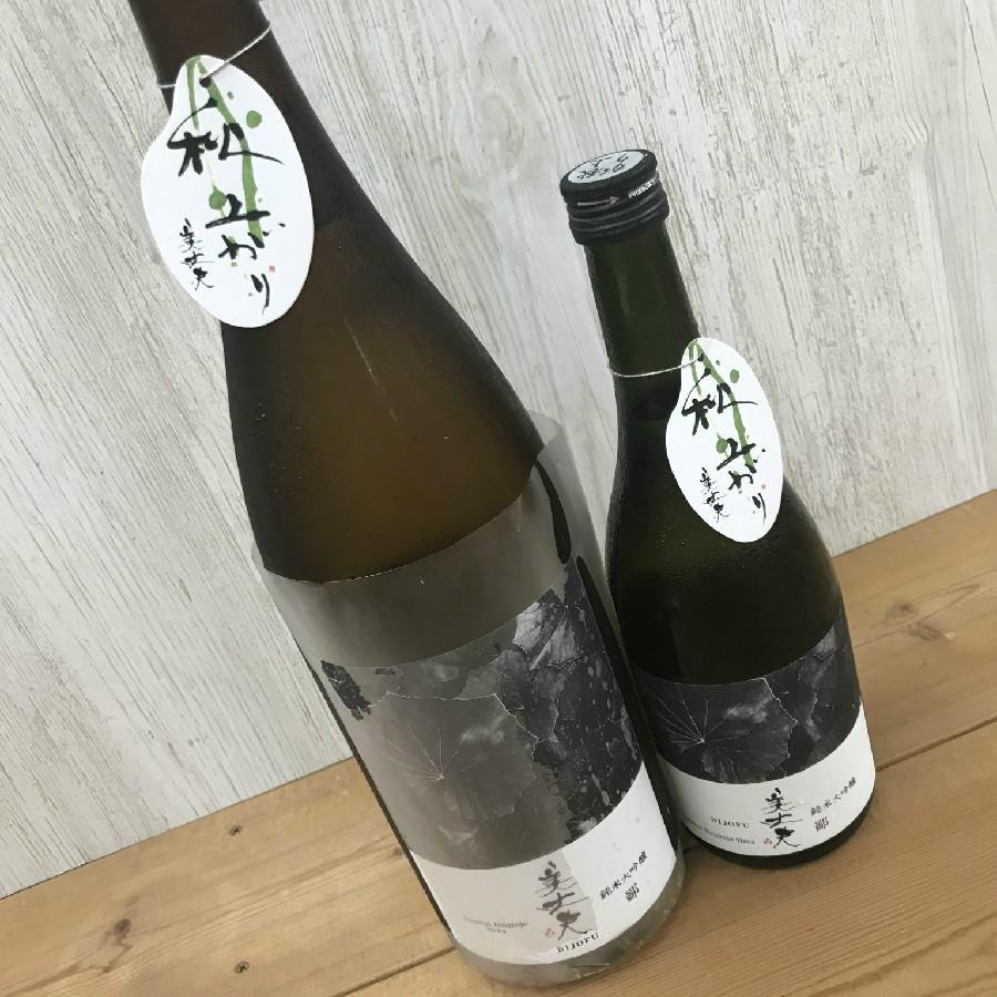 日本酒 高知 美丈夫 純米大吟醸 鄙(ひな)秋あがり 720ml (ひやおろし・秋あがり)|igossou-sakaya|17
