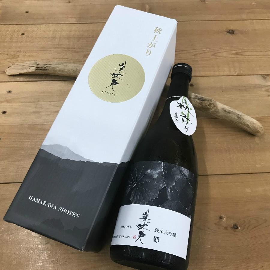 日本酒 高知 美丈夫 純米大吟醸 鄙(ひな)秋あがり 720ml (ひやおろし・秋あがり)|igossou-sakaya|09