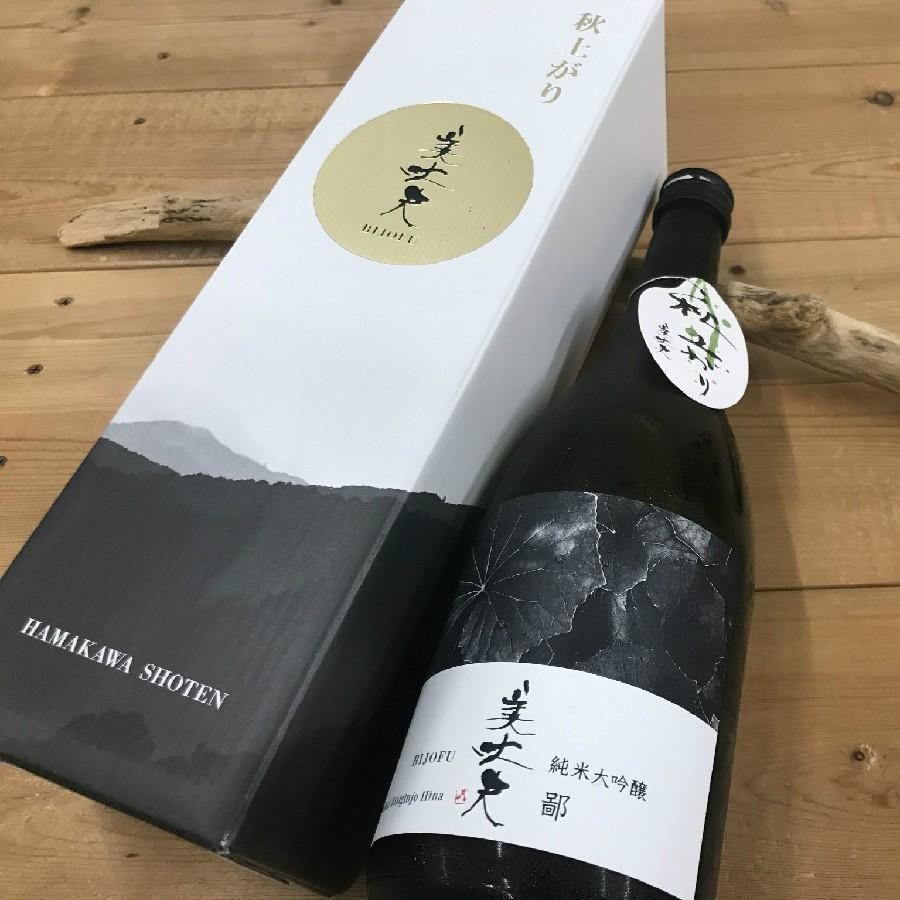 日本酒 高知 美丈夫 純米大吟醸 鄙(ひな)秋あがり 720ml (ひやおろし・秋あがり)|igossou-sakaya|10
