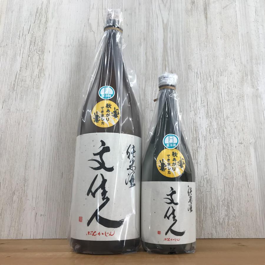 日本酒 高知 文佳人 純米 秋あがり 1800ml (ひやおろし・秋あがり)|igossou-sakaya|12