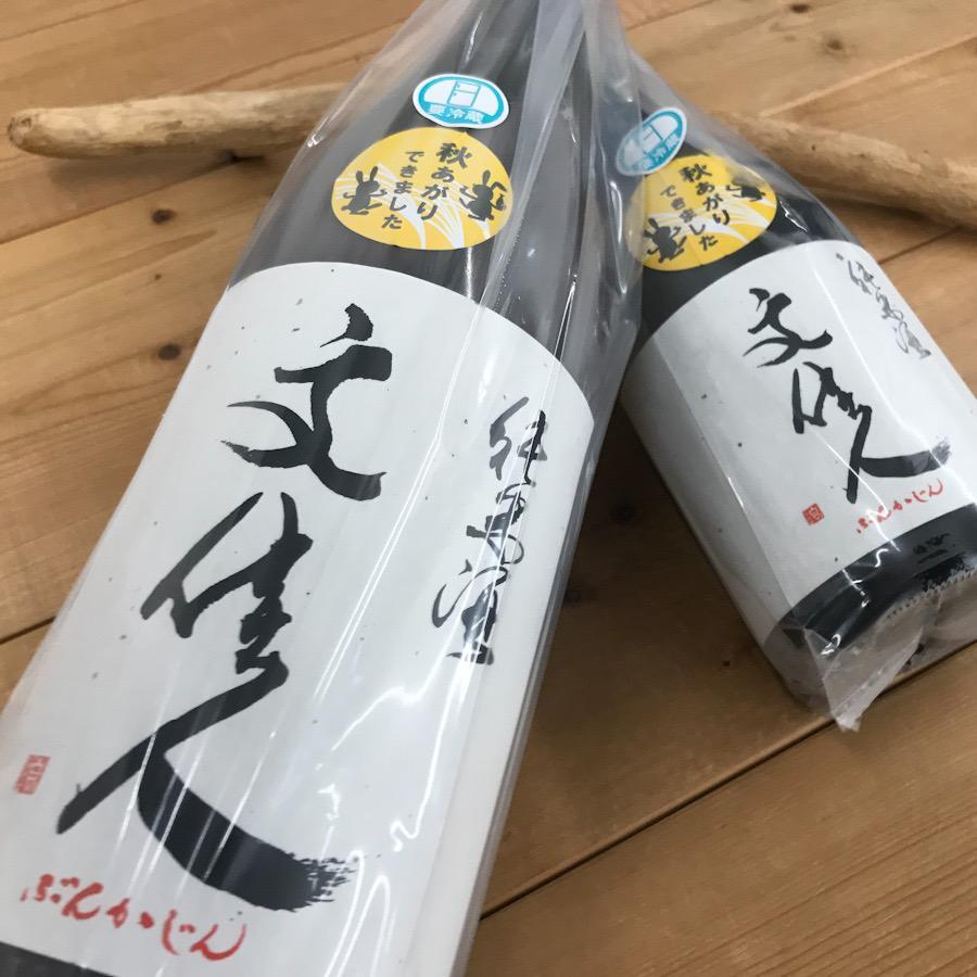 日本酒 高知 文佳人 純米 秋あがり 1800ml (ひやおろし・秋あがり)|igossou-sakaya|15