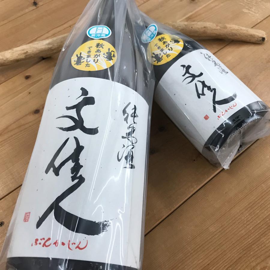 日本酒 高知 文佳人 純米 秋あがり 1800ml (ひやおろし・秋あがり)|igossou-sakaya|16