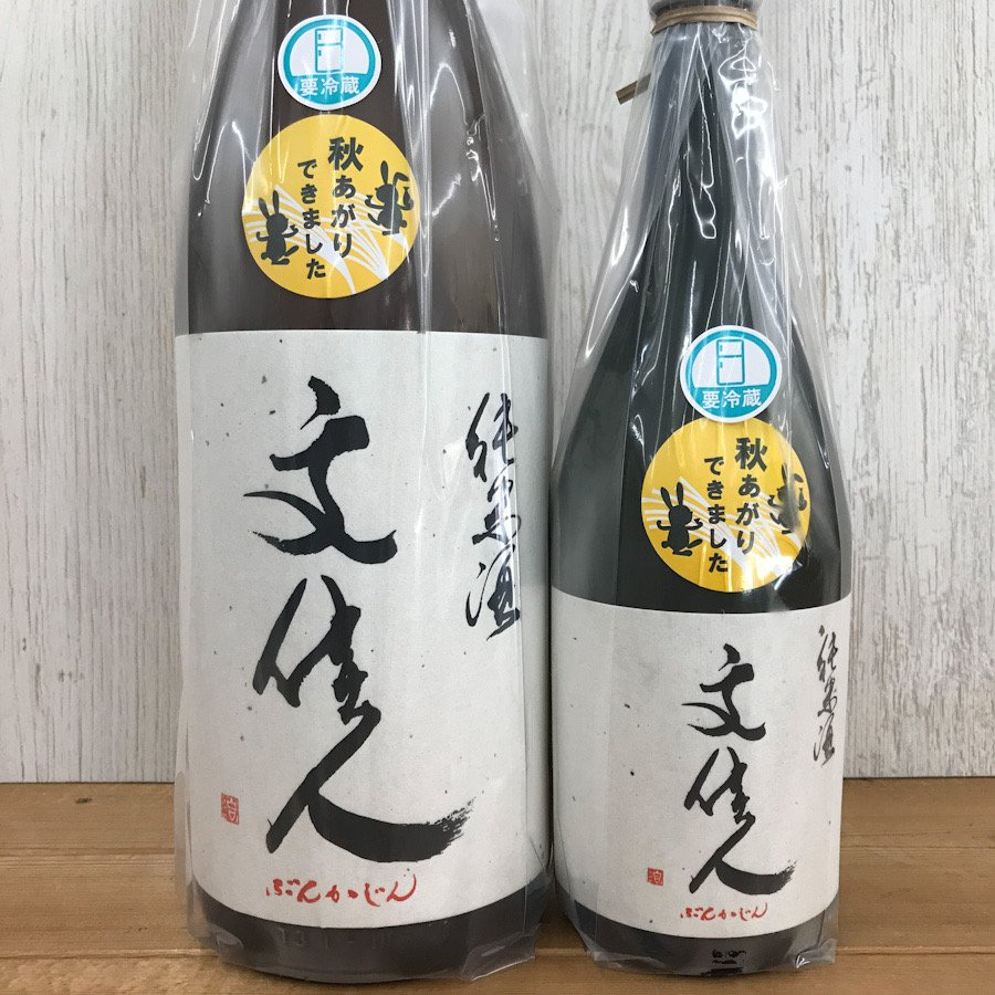 日本酒 高知 文佳人 純米 秋あがり 1800ml (ひやおろし・秋あがり)|igossou-sakaya|09