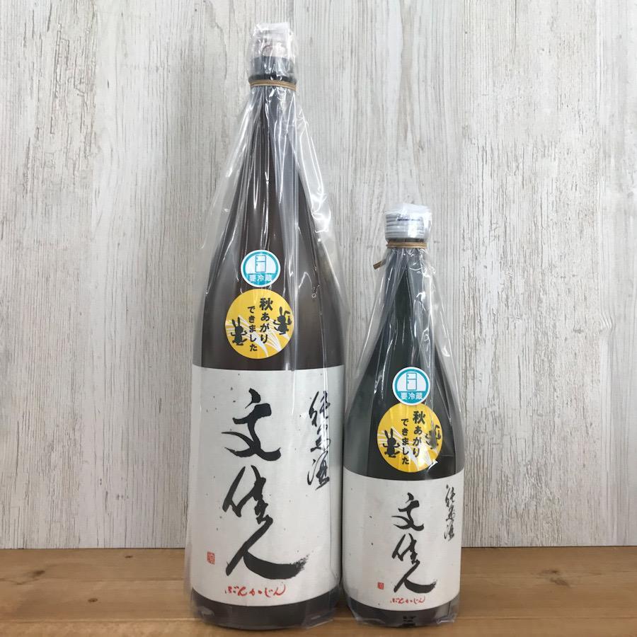 日本酒 高知 文佳人 純米 秋あがり 1800ml (ひやおろし・秋あがり)|igossou-sakaya|10