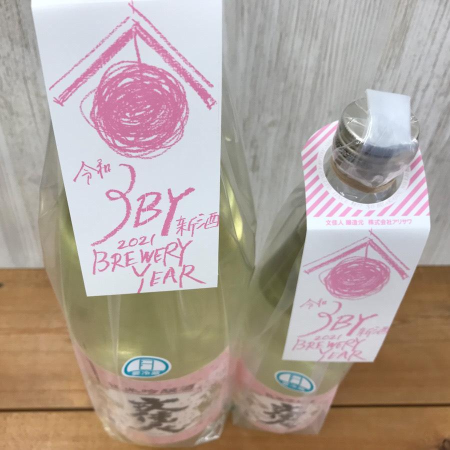 日本酒 高知 文佳人 純米吟醸 土佐麗 ーとさうららー   1800ml (新特) igossou-sakaya 12