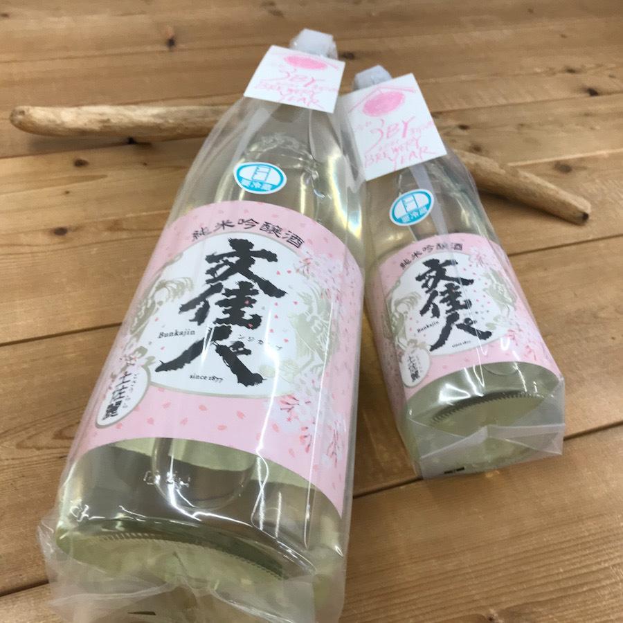 日本酒 高知 文佳人 純米吟醸 土佐麗 ーとさうららー   720ml (新特)|igossou-sakaya|14