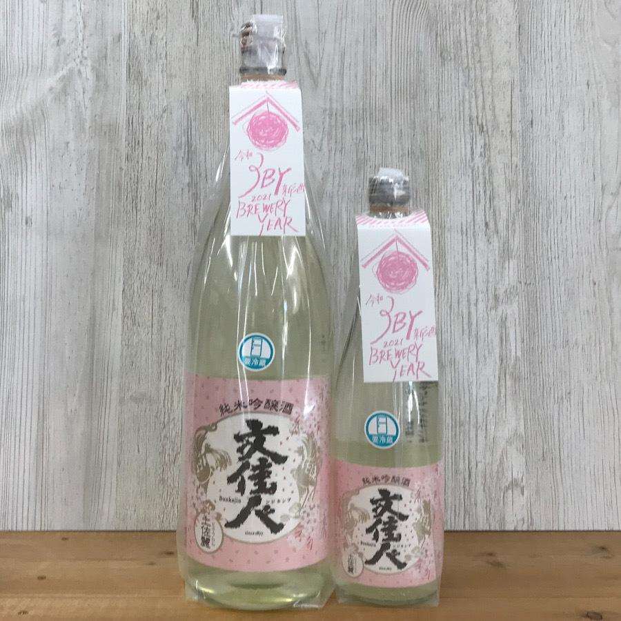 日本酒 高知 文佳人 純米吟醸 土佐麗 ーとさうららー   720ml (新特)|igossou-sakaya|09
