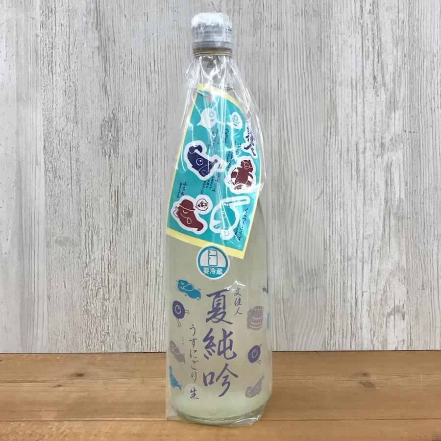 日本酒 高知 文佳人 夏純吟うすにごり 生 720ml 単品 (summer)(おばけ) igossou-sakaya
