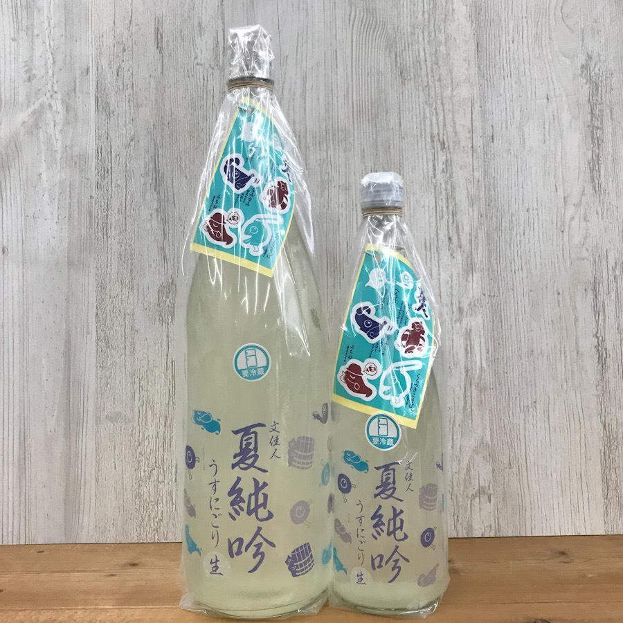 日本酒 高知 文佳人 夏純吟うすにごり 生 720ml 単品 (summer)(おばけ) igossou-sakaya 07