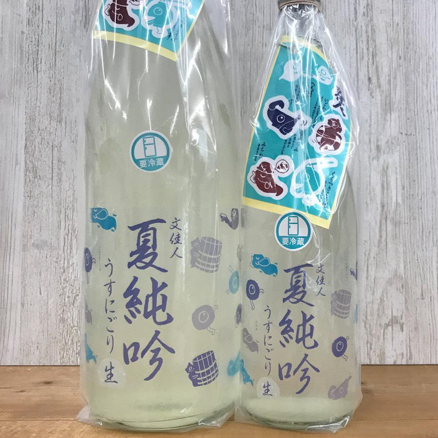 日本酒 高知 文佳人 夏純吟うすにごり 生 720ml 単品 (summer)(おばけ) igossou-sakaya 08