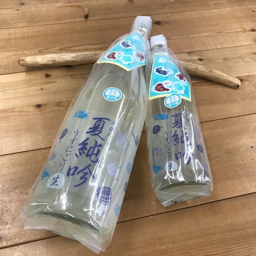 日本酒 高知 文佳人 夏純吟うすにごり 生 720ml 単品 (summer)(おばけ) igossou-sakaya 10