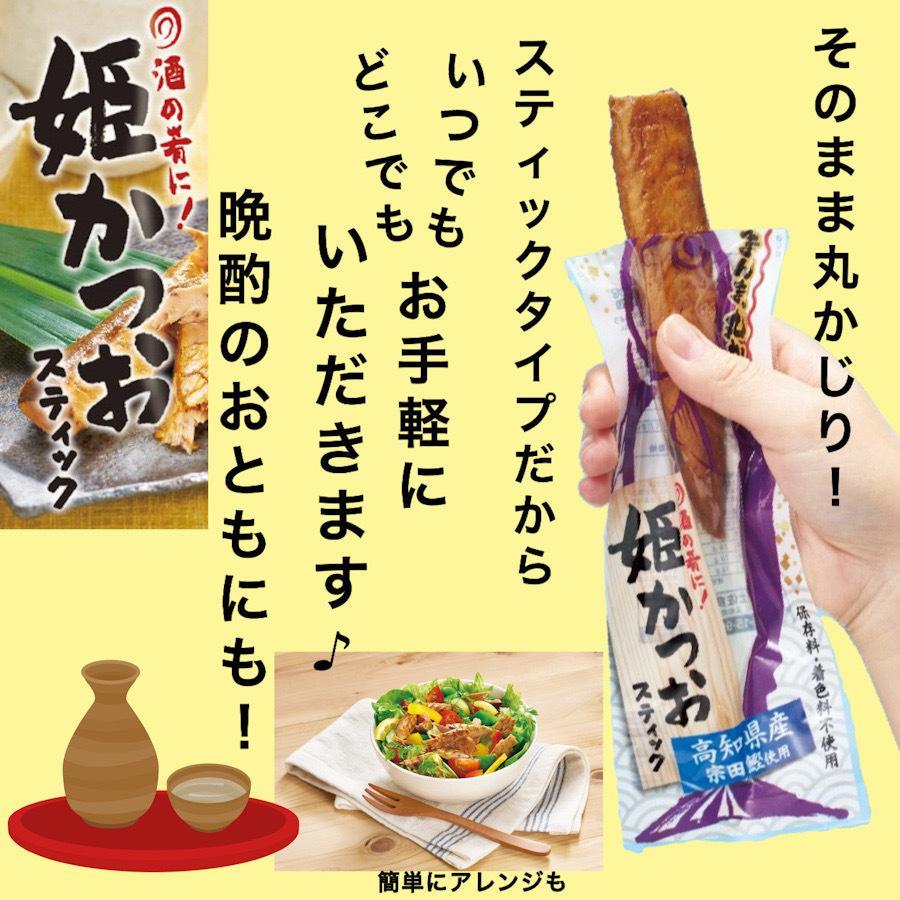 高知 土佐清水食品 姫かつおスティックミックス5本入り|igossou-sakaya|02