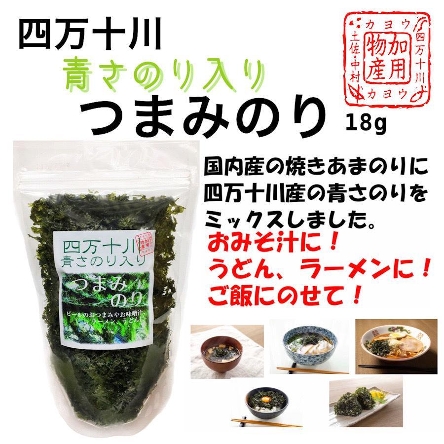 高知 加用物産 四万十川青さのり入り つまみのり 18g|igossou-sakaya|01