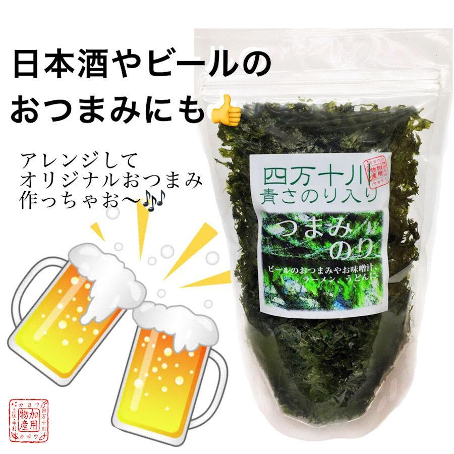 高知 加用物産 四万十川青さのり入り つまみのり 18g|igossou-sakaya|02