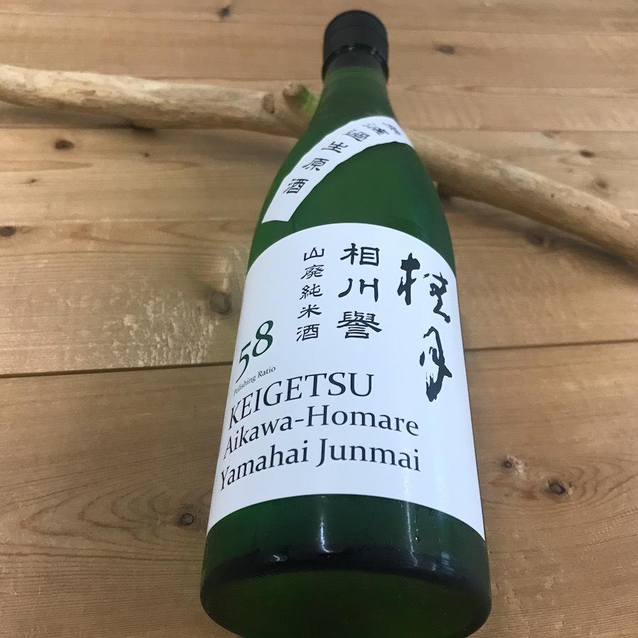 日本酒 高知 桂月 相川譽 山廃純米 58 無濾過生原酒 720ml igossou-sakaya