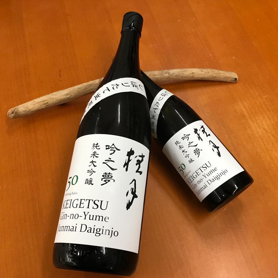 日本酒 高知 桂月 吟之夢 純米大吟醸 50 しぼりたて生原酒 720ml (新特)|igossou-sakaya|01