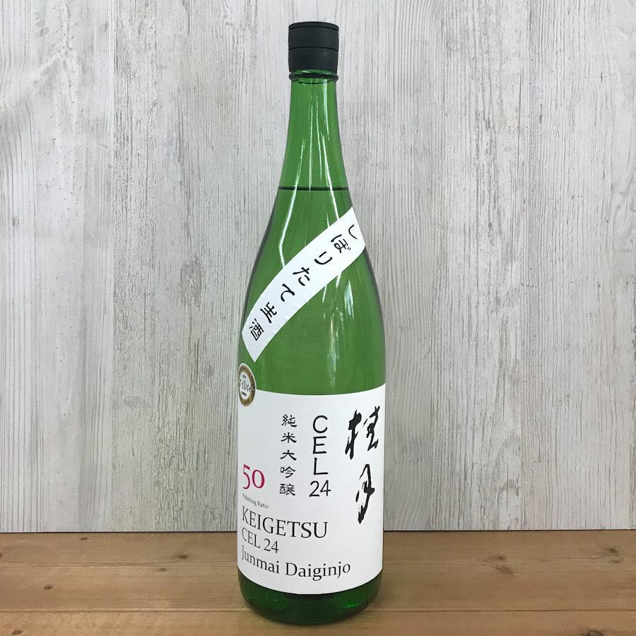 日本酒 高知 桂月 CEL24 純米大吟醸 50 しぼりたて生酒 1800ml(新特)|igossou-sakaya