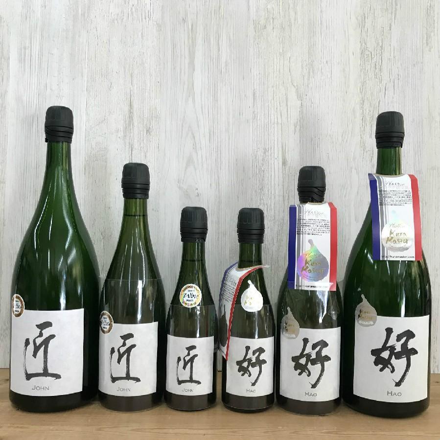 日本酒 高知 桂月 スパークリング酒 匠 (John) マグナムボトル 1500ml igossou-sakaya 09
