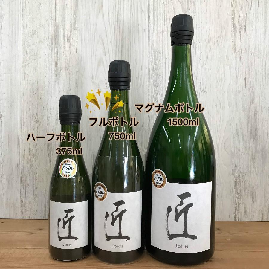 日本酒 高知 桂月 スパークリング酒 匠 (John) フルボトル 750ml (父の日) igossou-sakaya